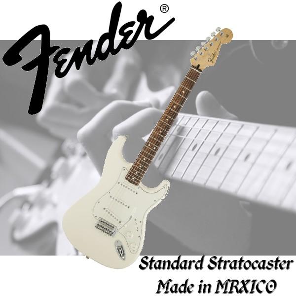 【非凡樂器】Fender Standard Stratocaster mexico 電吉他【原廠保固/白色】墨西哥廠