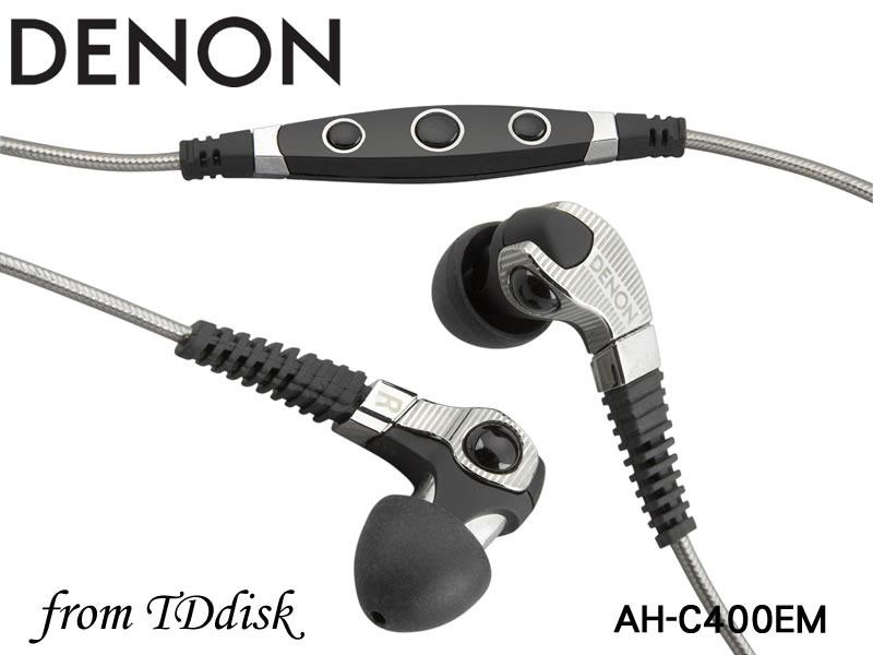 志達電子 AH-C400EM DENON AH C400 旗艦級雙單體耳道式耳機[公司貨] For Apple Android 門市開放試聽
