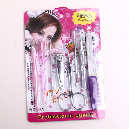 ♚MY COLOR♚美妝工具八件組 剪刀 指甲刀 銼刀 眉夾 粉刺夾 耳勺 鼻毛剪 多件組【Q168-1】