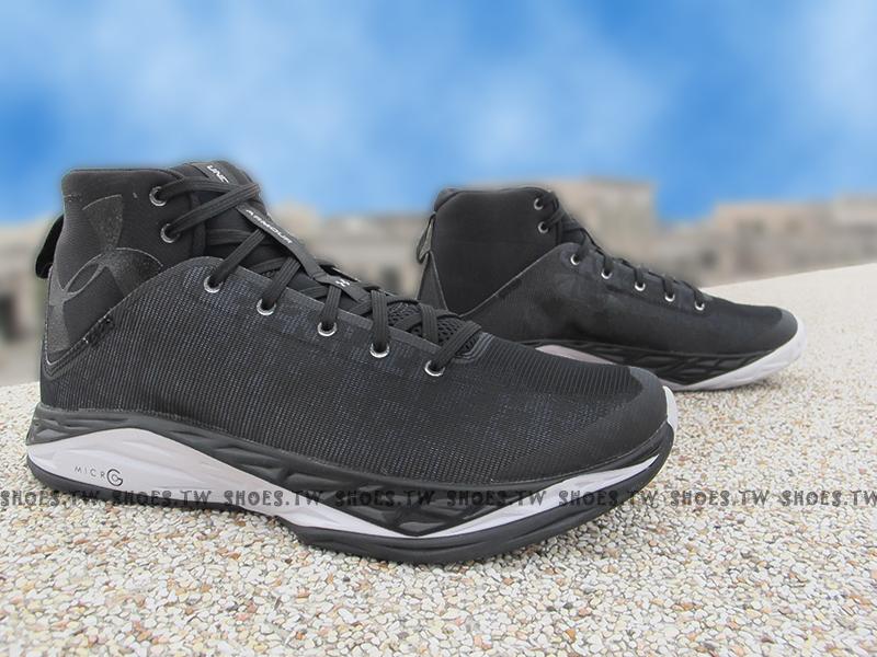 Shoestw【1269276-001】UNDER ARMOUR UA 籃球鞋 襪套 黑銀 反光 CURRY SC30