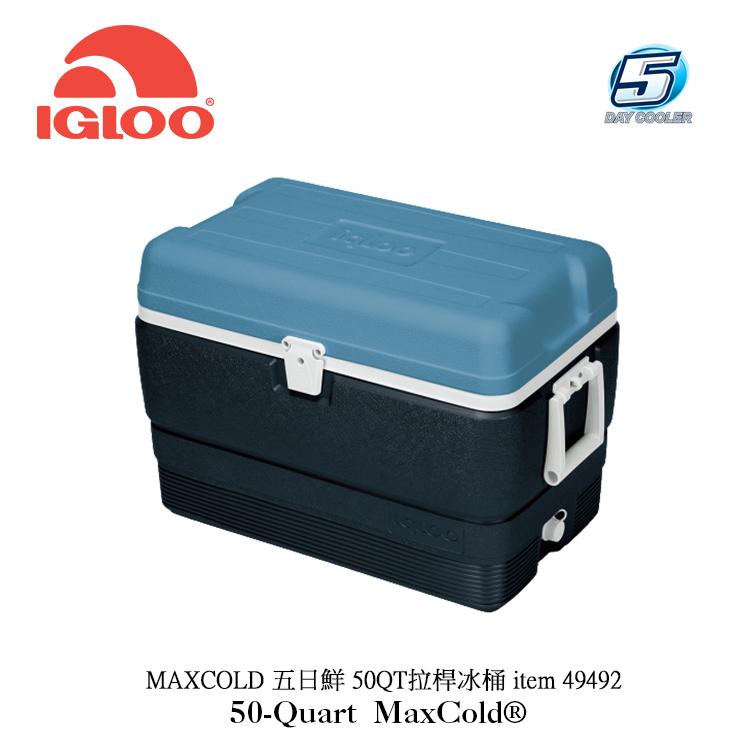 ★五日鮮新款★IgLoo MAXCOLD系列五日鮮50QT冰桶49492/城市綠洲專賣(美國製造、保冷、保鮮、五天)