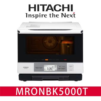 ★年度盛讚 禮遇有加【 日立 HACHI 】MRONBK5000T - 過熱水蒸氣烘烤微波爐 33L (珍珠白)