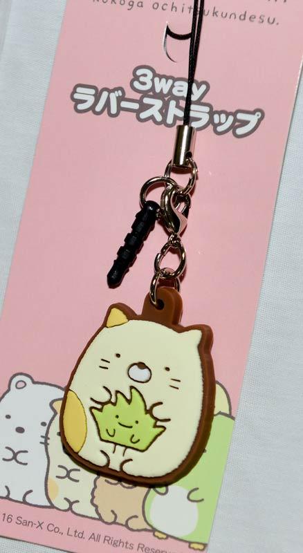 角落精靈 角落生物 小貓與雜草 耳機塞 吊飾 鑰匙扣 日本限定正版商品