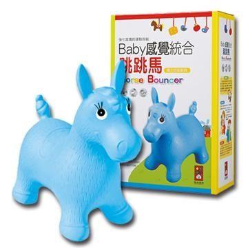 藍色小馬 Baby感覺統合跳跳馬 彈力充氣教具 (音樂影片購)