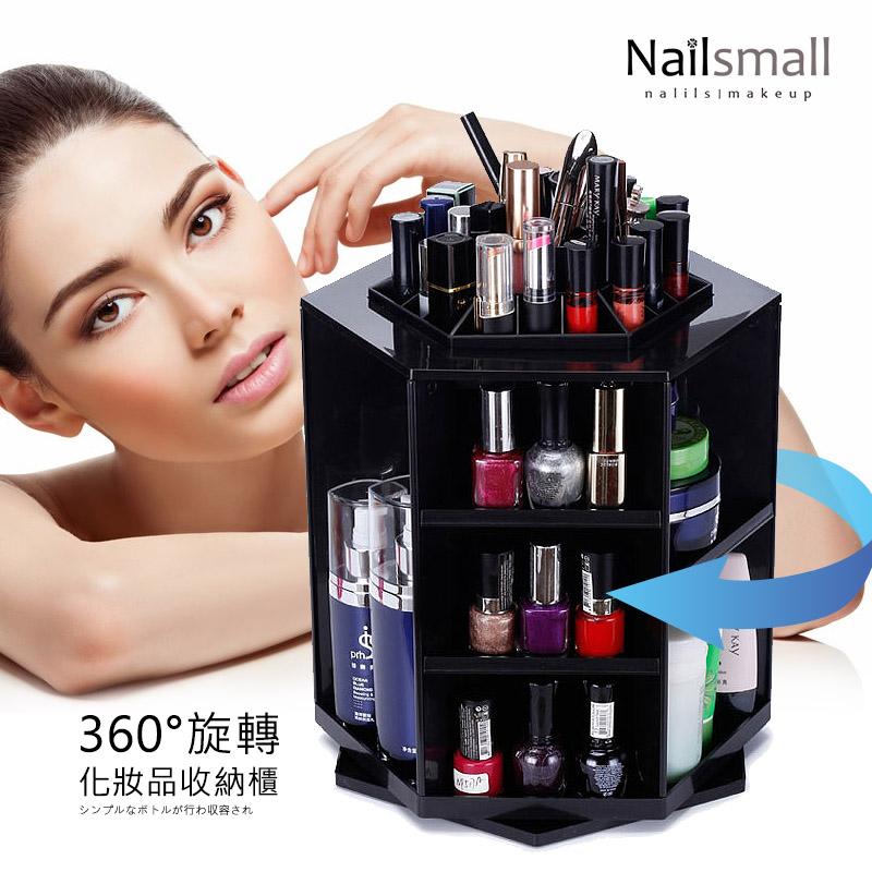 360度旋轉化妝品收納櫃