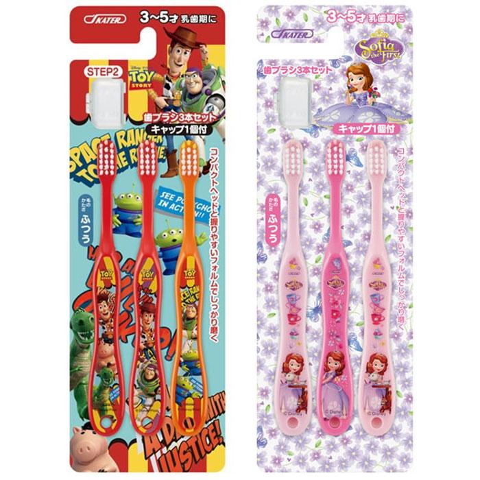 迪士尼 小公主蘇菲亞 玩具總動員 3~5歲 兒童 牙刷 3入 嬰幼兒 正版日本製造進口 * JustGirl *