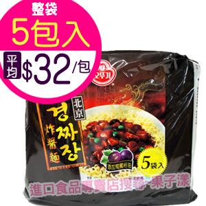 韓國不倒翁 北京炸醬麵 泡麵(袋裝5包入)[KR043A]