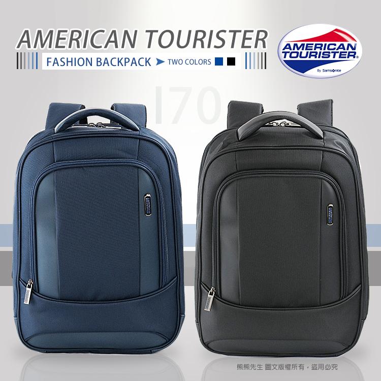《熊熊先生》新秀麗 Samsonite 美國旅行者 ESSEX系列 I70 商務電腦包、雙肩後背包