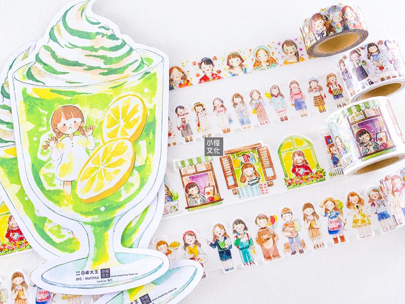 *小徑手作教室*| 華人原創 | 卓大王 Molinta Vol.5 和紙膠帶 - 全套下標區 ( 加送獨家檸檬妹妹大卡 ),台灣限定販售