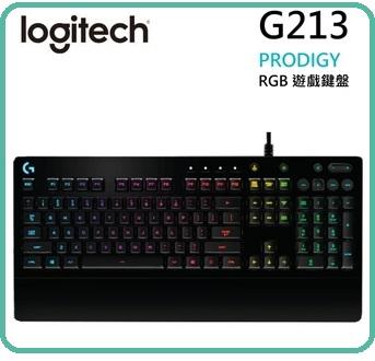 Logitech 羅技 G213 Prodigy RGB遊戲鍵盤 防潑濺 一體式掌墊 調整型腳架 多媒體按鍵