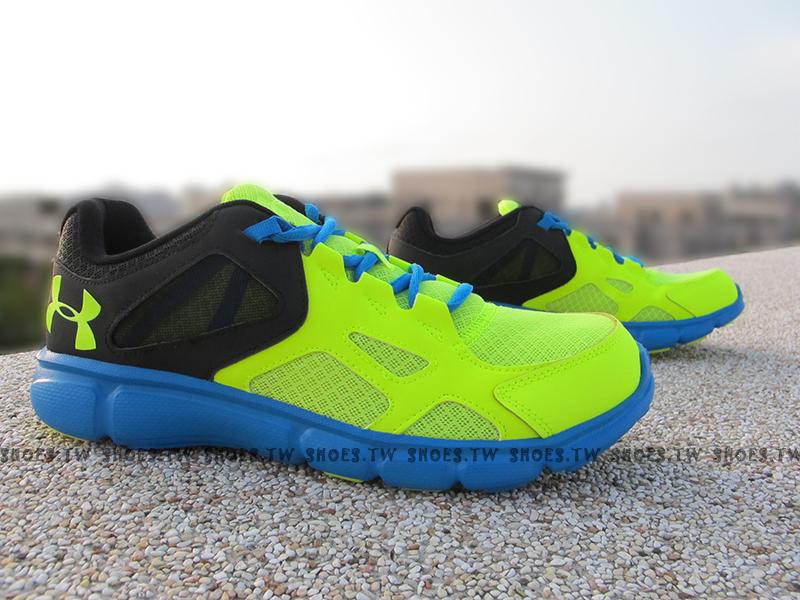 下殺7折 Shoestw【1258794-731】UNDER ARMOUR UA慢跑鞋 螢光黃藍 基本款 訓練鞋
