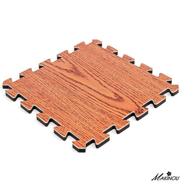 保暖日本MAKINOU 巧拼地墊|日本和風EVA發泡木紋地墊-小-8片-深色-32*32cm*10mm±1mm|牧野兒童爬行墊 腳踏墊