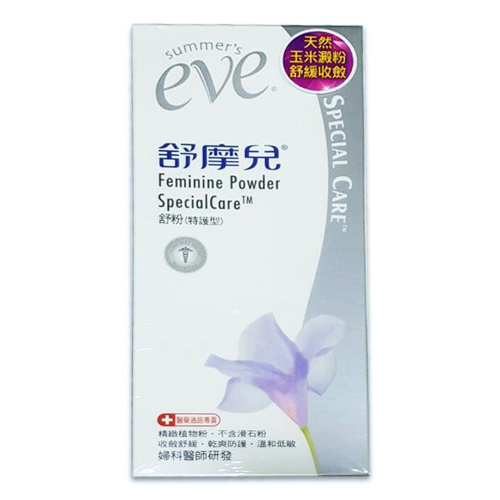 EVE 舒摩兒舒粉(特護型 原-醫護型)198g 公司貨中文標 PG美妝