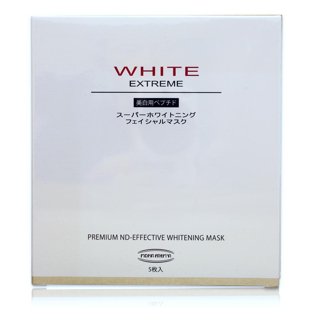 荷麗美加激光淨膚亮白面膜5片/盒 公司貨中文標 PG美妝