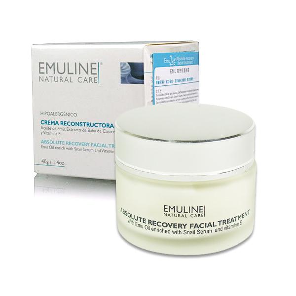 荷麗美加 EMU高效修護臉霜40ml 40g 公司貨中文標  PG美妝