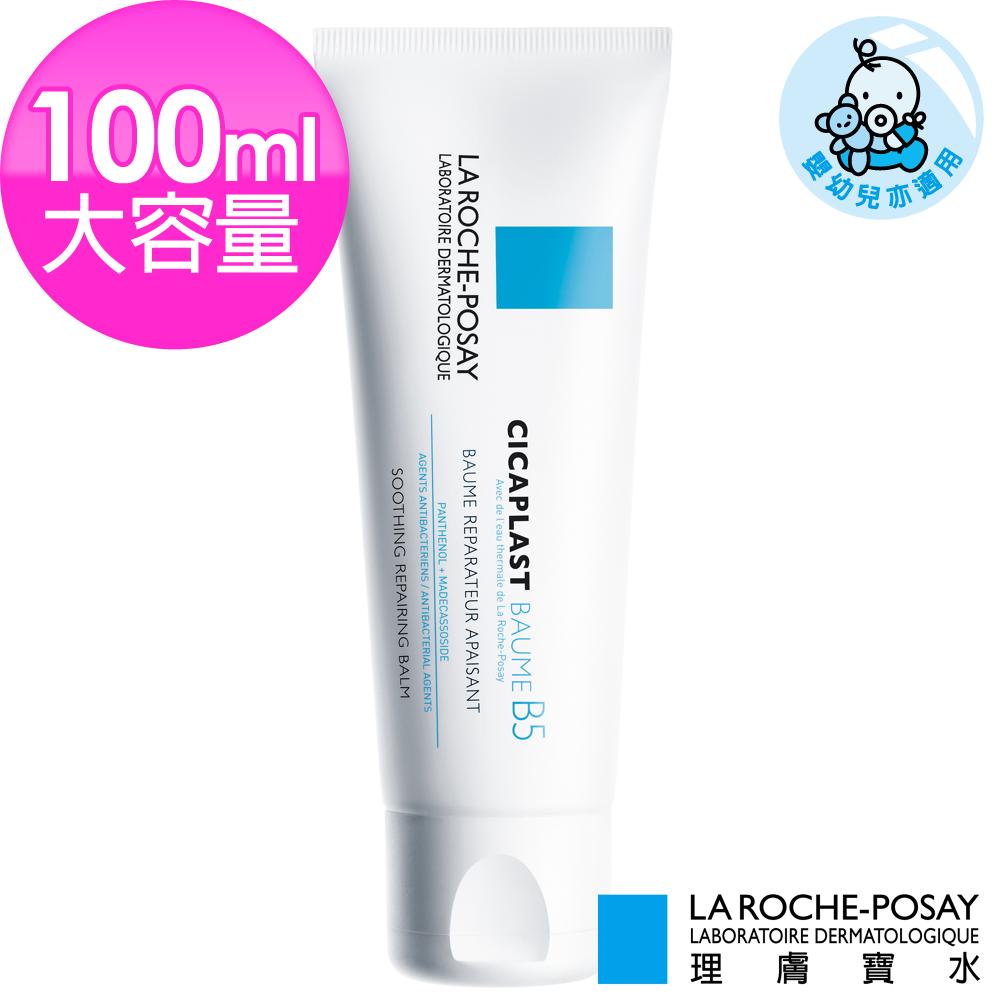 (大)理膚寶水 全面修復霜 全面修護霜 100ml 瘢痕速效保濕修復乳液B5 公司貨中文標 PG美妝