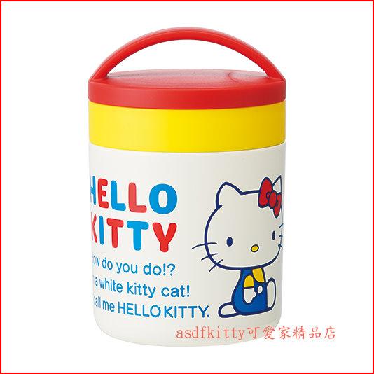 asdfkitty可愛家☆KITTY3蘋果大口徑超輕量真空不鏽鋼保溫杯-300ML-可當悶燒罐放嬰兒副食品-日本正版商品
