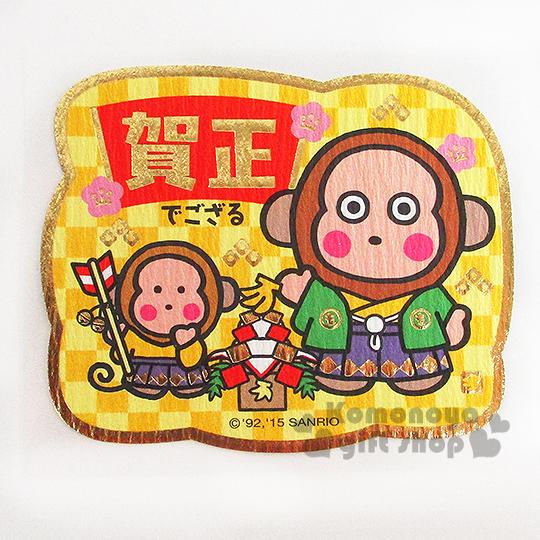 〔小禮堂〕淘氣猴 日製新年貼紙《5枚入.金邊》大吉又大利
