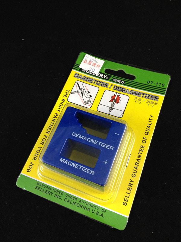 【台北益昌】舍樂力 SELLERY 07-110 專業級 消磁 沖磁 器 消磁王 魔術充磁王 可消充磁器
