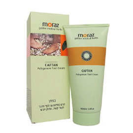 MORAZ 茉娜姿 足部修護霜 50ml/瓶◆德瑞健康家◆