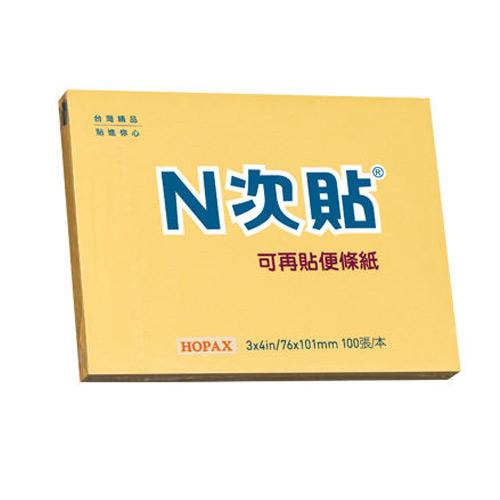 """【N次貼】 61125 橘3""""X4"""" 便條紙/便利貼(100張/本)"""