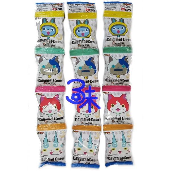 (日本) Tohato 東鳩  妖怪手錶 4連包組 焦糖玉米餅乾 (牛奶味)   (  4連妖怪手錶餅乾  妖怪手錶 牛奶乖乖 玉米脆餅) 1組3條( 40公克*3條) 特價 225 元【4543112883278】(平均1條 75 元)