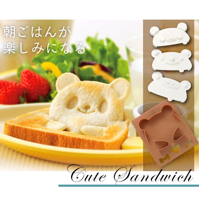 創意立體造型吐司*青蛙/熊貓/小熊*麵包模具/三明治飯團DIY製作/壓模 野餐