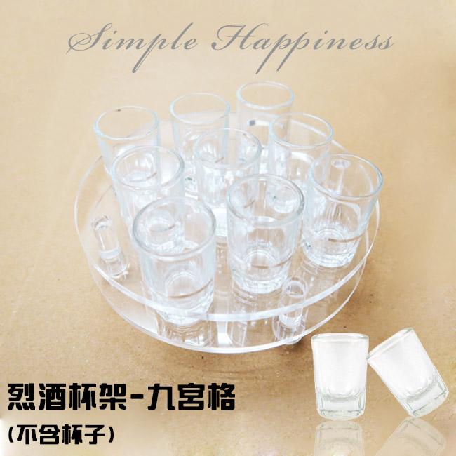 透明壓克力圓烈酒杯架 適用20cc玻璃一口杯 九宮格shot杯 威士忌杯 吞杯 洋酒杯 餐廳/家用