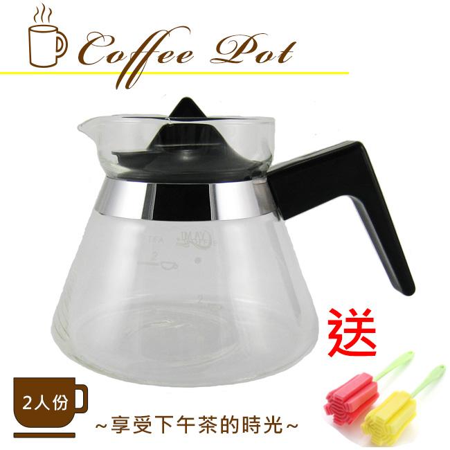 *送彩色杯刷1支*耐熱玻璃咖啡壺2人份 耐高溫花茶壺