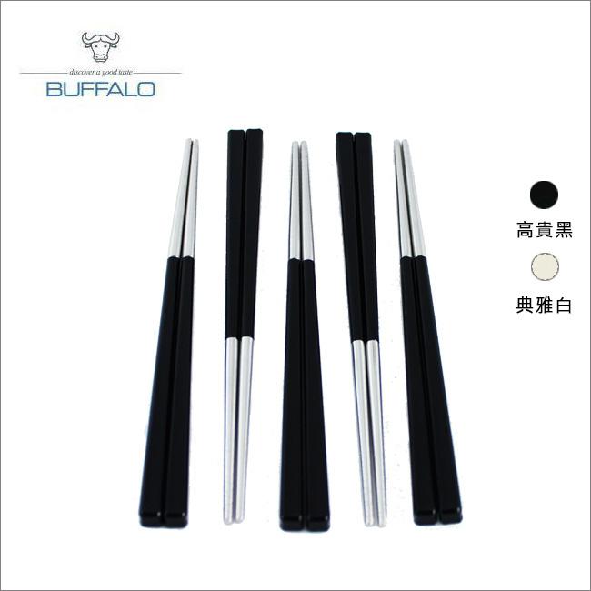 《牛頭牌BUFFALO》彩晶鋼筷組五入304不銹鋼 高貴黑/典雅白 家用筷 彩晶筷