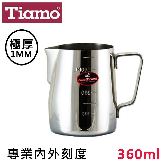Tiamo正#304不鏽鋼拉花杯360ml內外刻度指示/鏡面拋光/SGS合格 奶泡杯 奶泡壺 咖啡器具 送禮【HC7074】