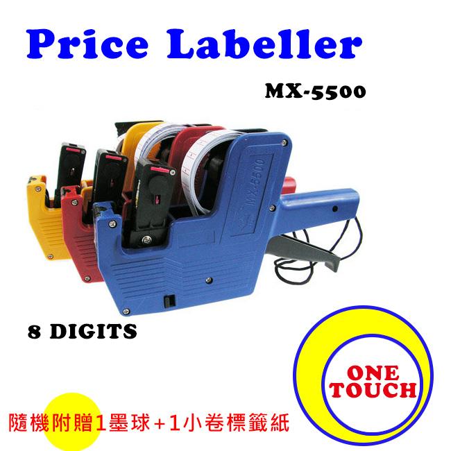 小資創業好幫手單排8位數中文MX-5500打標機 打碼機 標籤機 標價機