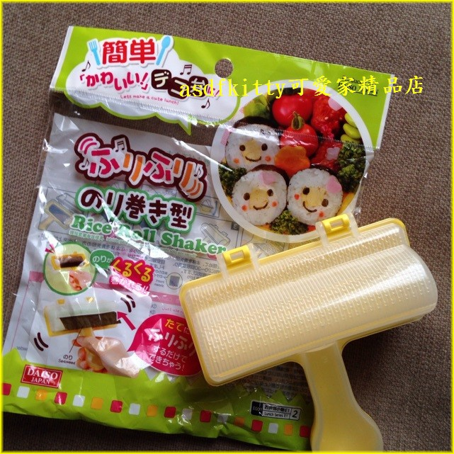 asdfkitty可愛家☆日本進口 滾筒式壽司盒/手搖式海苔捲製作器-歡樂搖滾長條飯糰-日本正版