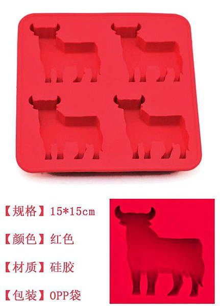 =優生活=可愛乳牛造型製冰盒 動物造型冰格 手工肥皂模具 巧克力模具 布丁果凍模具