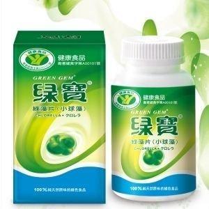 綠寶綠藻片 360粒/瓶