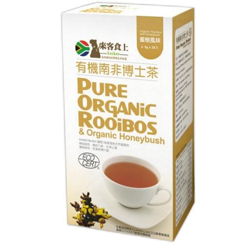 來客食上 有機南非博士茶 蜜樹味 2.5g*20入