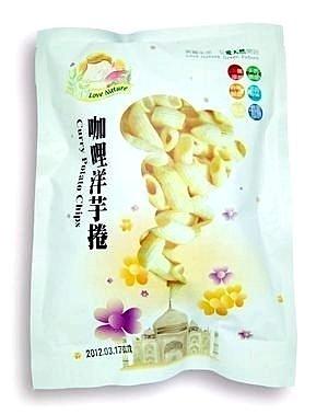 集賢庇護工場 咖哩洋芋卷(純素)