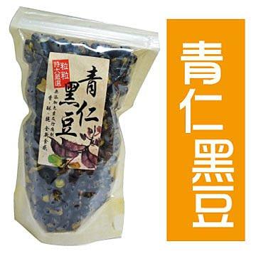 慈愛 食鼎~青仁黑豆(全素)180g