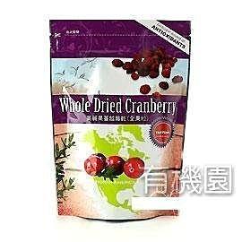 康健生機 美麗果蔓越莓乾 200g