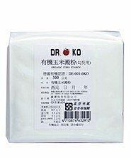 Dr.OKO 有機玉米澱粉(勾芡用) 300g/包