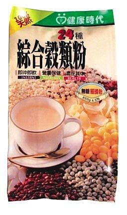 健康時代24種綜合穀類粉850g 低糖