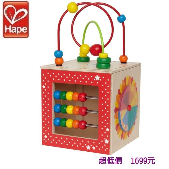 *美馨兒* 德國 Hape 愛傑卡- 幼兒學習盒 1699元