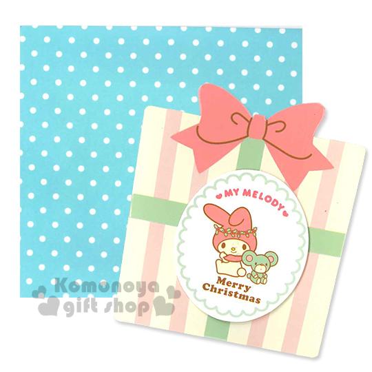 〔小禮堂〕美樂蒂 造型聖誕卡片《S.黃.禮物型.粉蝴蝶結.坐姿.老鼠》附信封