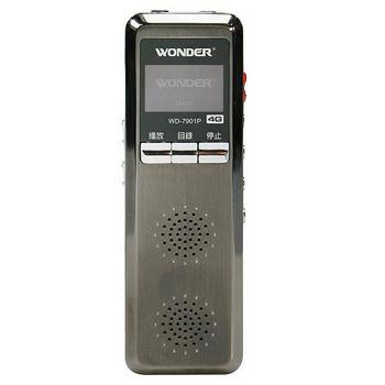旺德  MP3 數位錄音筆 WD-7901P (4G) 公司货 免運