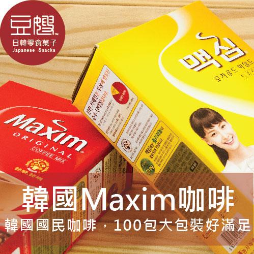 【即期特價】韓國沖泡 Maxim 麥馨咖啡(單條)