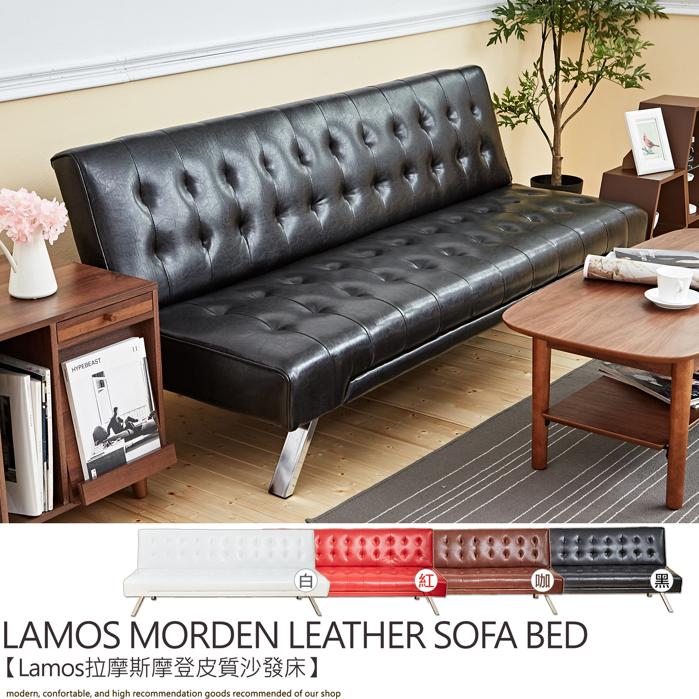 Lamos拉摩斯紐約時尚皮革沙發床★班尼斯國際家具名床