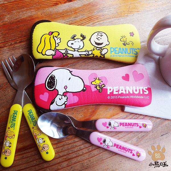 小熊日系*史努比Snoopy潛水布不鏽鋼餐具組,卡通叉子湯匙環保筷隨身餐具不銹鋼