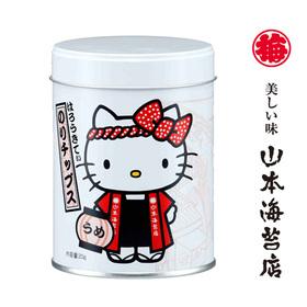 【山本海苔店】Hello Kitty夾心海苔-梅子清香(20g)