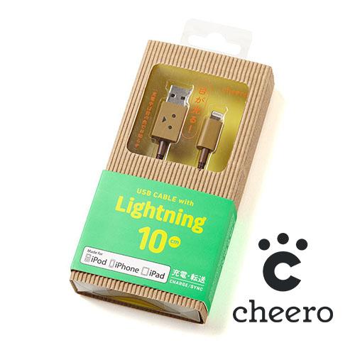 日本cheero阿愣 Lightning 充電傳輸線(10公分) 蘋果原廠MFi認證