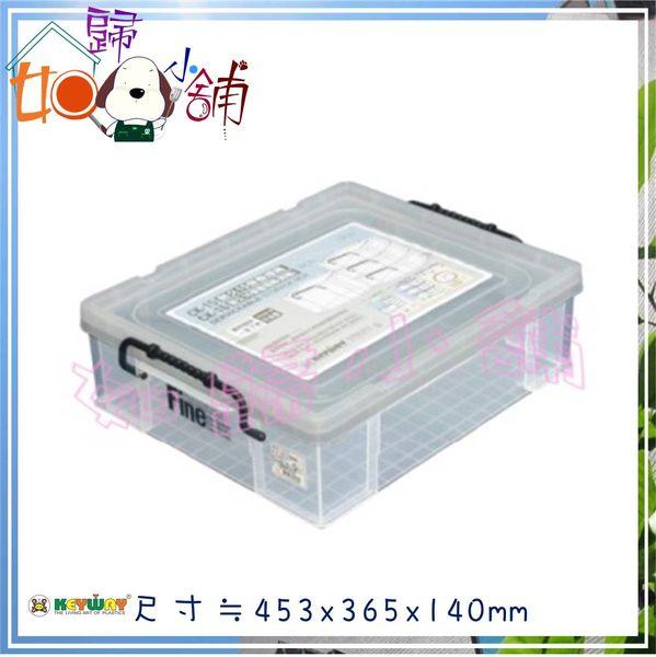 如歸小舖 KEYWAY 耐久15型整理箱CK15/CK-15